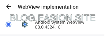 GMS测试-CtsDevicePolicyManagerTestCases插图4